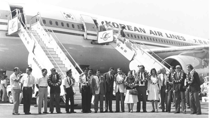 Plane of Korean Air Lines
